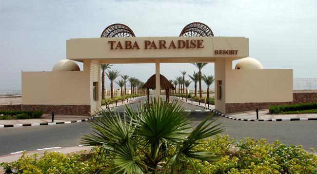 Taba Paradise Resort - Taba - 建築