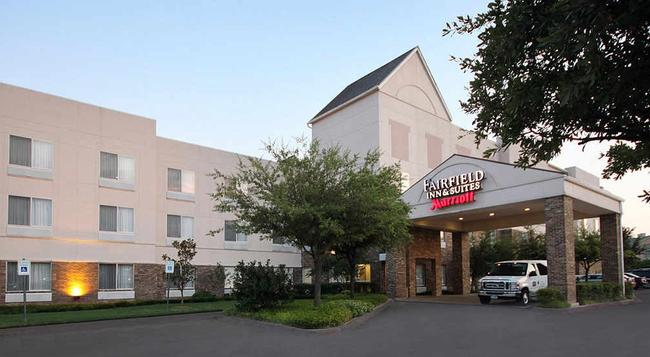 Fairfield Inn and Suites by Marriott Dallas Las Colinas - 歐文 - 建築