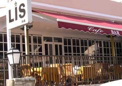 Hotel Lis - 帕爾馬 - 餐廳