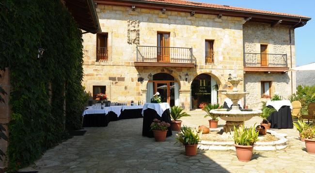 Palacio García Quijano - 桑坦德 - 建築