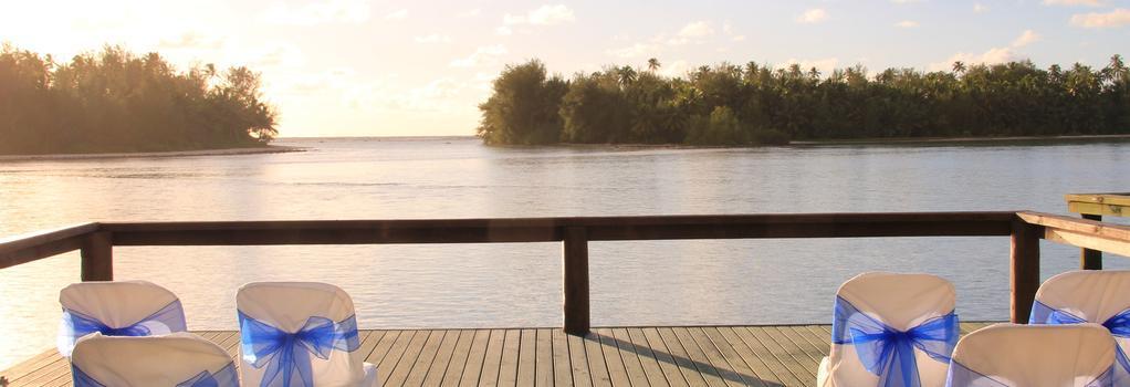 Aroko Bungalows - Rarotonga - 景點