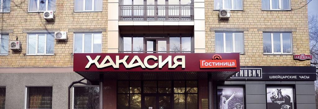 Hotel Khakasia - Abakan - 建築
