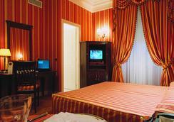 貝利酒店 - 羅馬 - 臥室