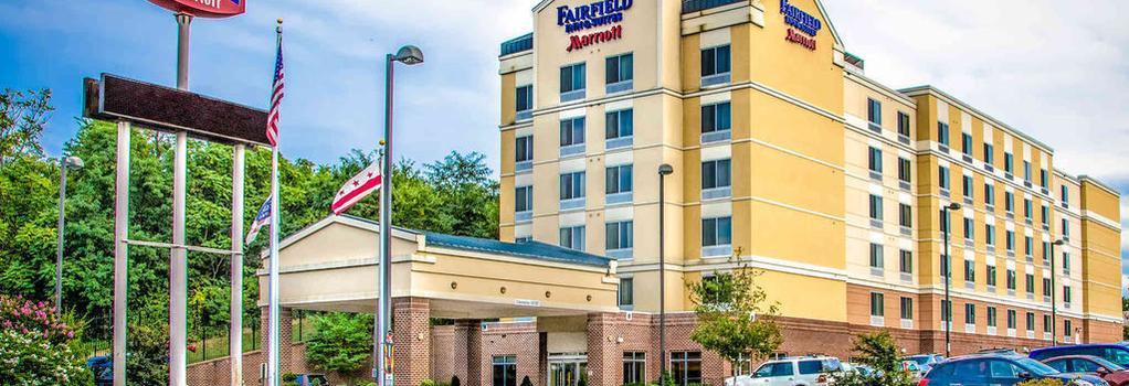 Fairfield Inn and Suites by Marriott Washington DC New York Avenue - 華盛頓 - 建築