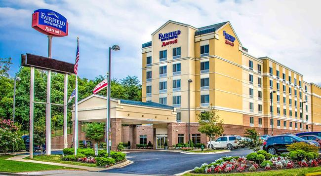 Fairfield Inn and Suites by Marriott Washington DC New York Avenue - 華盛頓 - 建築
