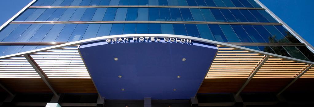 Ayre Gran Hotel Colon - 馬德里 - 建築