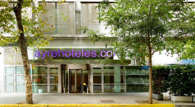 Ayre Hotel Caspe - 巴塞羅那 - 建築