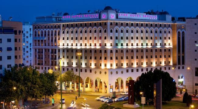 Ayre Hotel Sevilla - 塞維利亞 - 建築