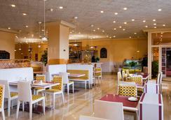 塞維利亞艾雅酒店 - 塞維利亞 - 餐廳