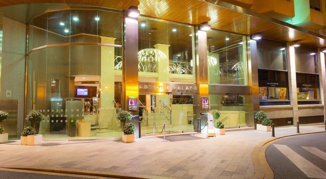 Ayre Hotel Astoria Palace Valencia - 瓦倫西亞 - 建築