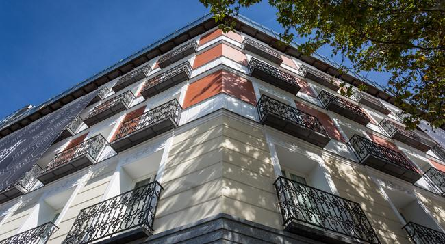 Only You Hotel Atocha - 馬德里 - 建築