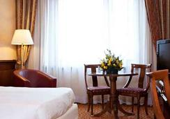 Atahotel Executive - 米蘭 - 臥室