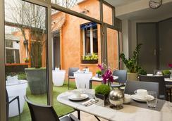 布瑪爾查酒店 - 巴黎 - 餐廳