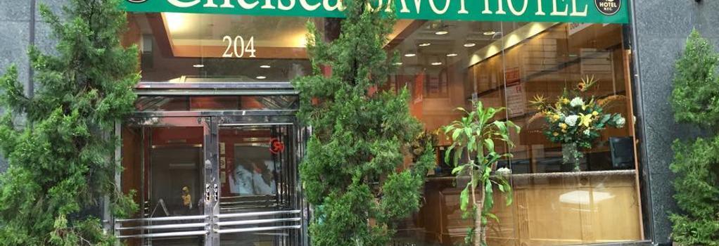 Chelsea Savoy Hotel - 紐約 - 建築