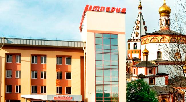 Empire Hotel - Irkutsk - 建築