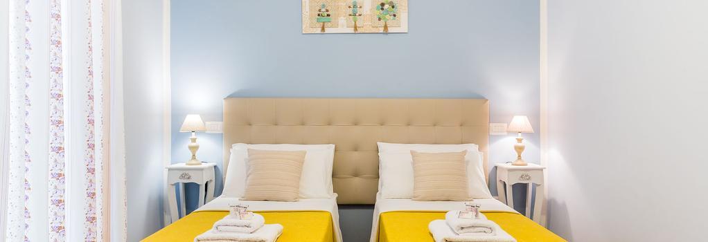 Onda Marina Rooms - 卡利亞里 - 臥室