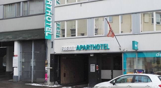 Forenom Pop-up Hotel - 赫爾辛基 - 建築
