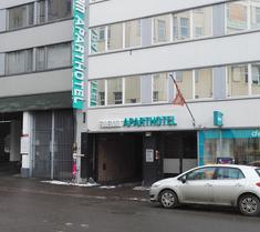 赫爾辛基城市佛崙姆公寓式酒店