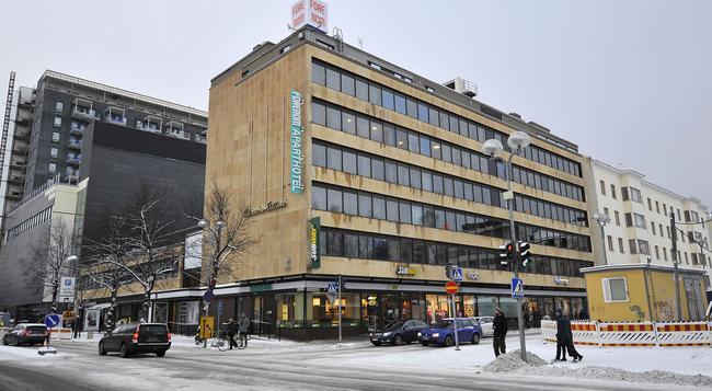 Forenom Aparthotel Oulu Uusikatu - 奧盧 - 建築