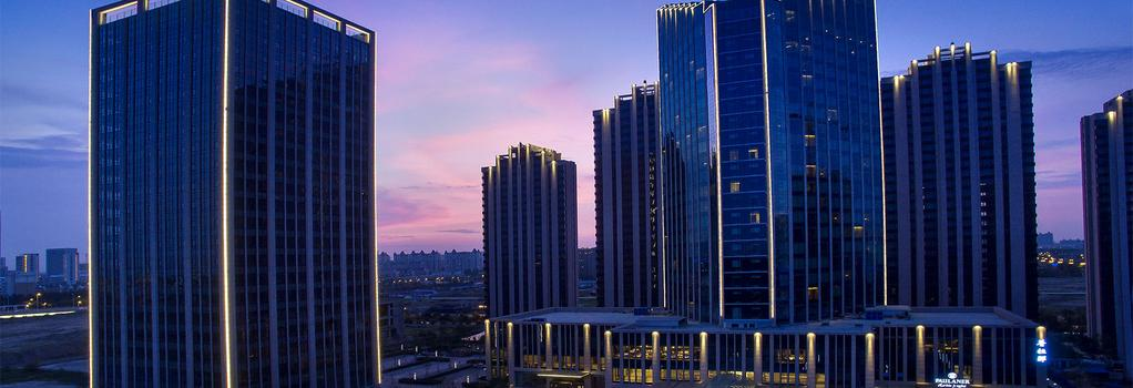 Kempinski Hotel Harbin - 哈爾濱 - 建築