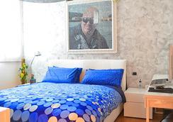 聖希羅47旅館 - 米蘭 - 臥室