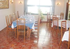 Hôtel Hammamet Alger - 阿爾及爾 - 餐廳