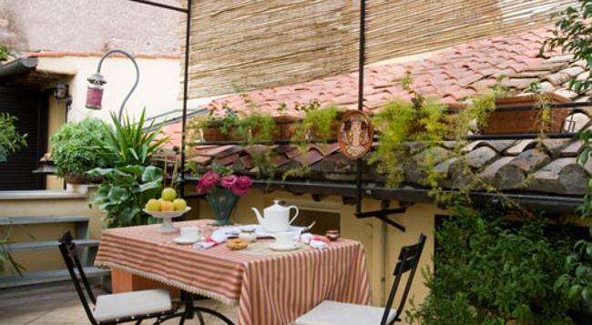 Domus Frattina - 羅馬 - 餐廳
