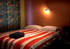 伊拉姆汽車旅館 - 基督城 - 臥室