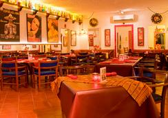 愛著您生態精品酒店 - Playa del Carmen - 餐廳