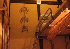 納哥米旅館 - 京都 - 臥室