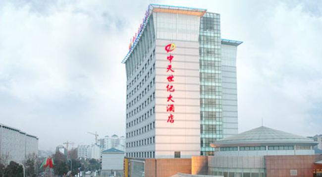 Zhong Tian Century Hotel - Wuhan - 武漢 - 建築