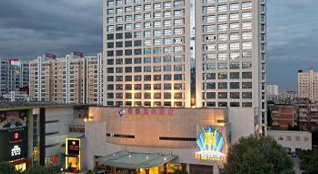 Herton Hotspring Hotel - 昆明 - 建築