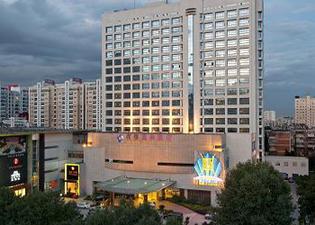 昆明荷泰溫泉酒店