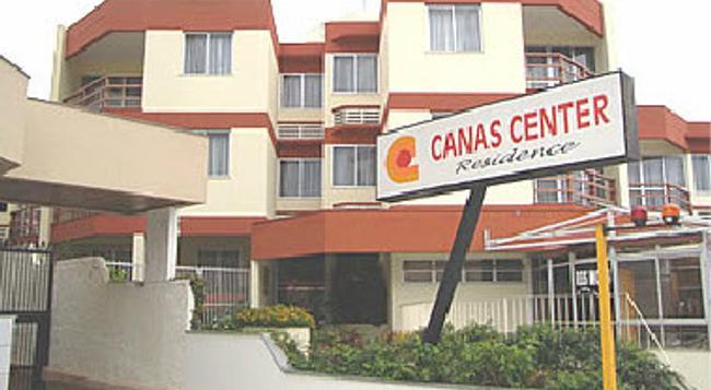 Canascenter Apart Hotel - 弗洛里亞諾波利斯 - 建築