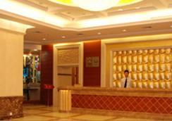 Out Sky Hotel - 惠州 - 大廳