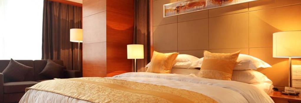 Noble Crown Hotel - Wuxi - 無錫 - 臥室