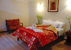 Majestad Boutique Hotel - 阿雷基帕 - 臥室