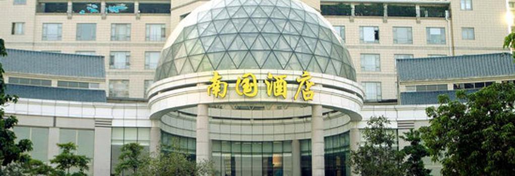 Nan Guo Hotel - 廣州 - 建築