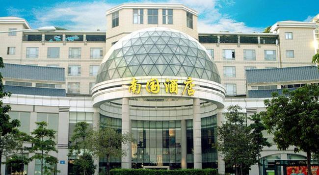 Nan Guo Hotel Guangzhou - 廣州 - 建築