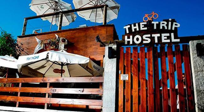 The Trip Hostel - 埃斯特角城 - 建築