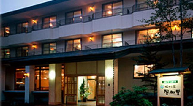 Nikko Green Hotel Natsukashiya Fuwari - 日光 - 建築