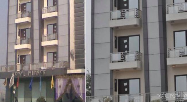Hotel Royal Mirage - 新德里 - 建築