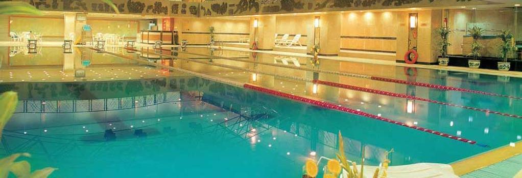 Beijing Jintai Hotel - 北京 - 游泳池