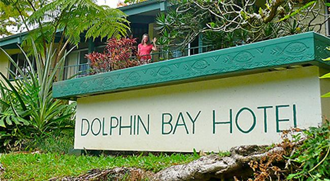 Dolphin Bay Hotel - Hilo - 建築