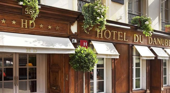 Hotel du Danube Saint Germain - 巴黎 - 建築