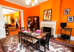 Ivy Mansion At Dupont Circle - 華盛頓 - 餐廳