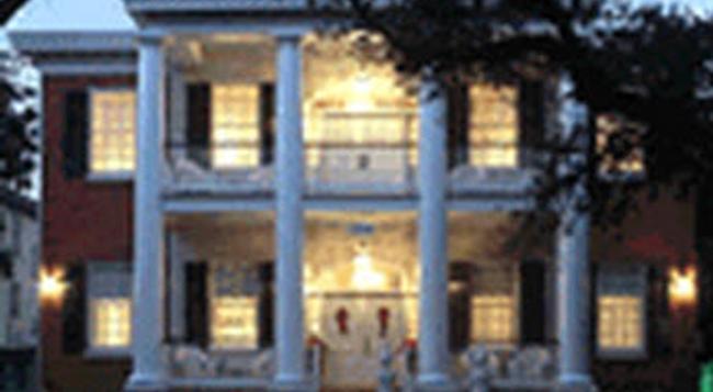 Hubbard Mansion B&B - 新奧爾良 - 建築