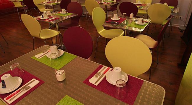 Citotel Dav'hotel Jaude - 克萊蒙費朗 - 餐廳