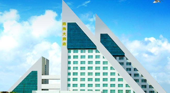 Beihai Luhai Hotel - 北海 - 建築