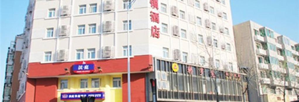 Hanting Tianjin Baidi Rd - 天津 - 建築